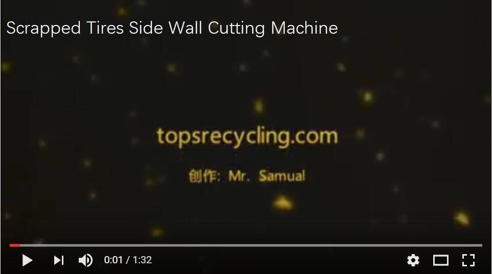 Scrapped Tires Side Wall Cutting Machine.jpg