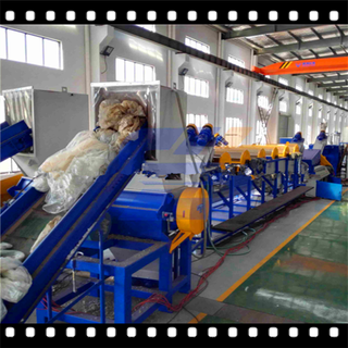 Scrapped Plastic Film Recycling Machine