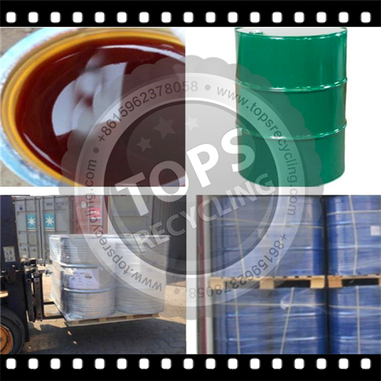 High Tensile Reclaimed rubber agent